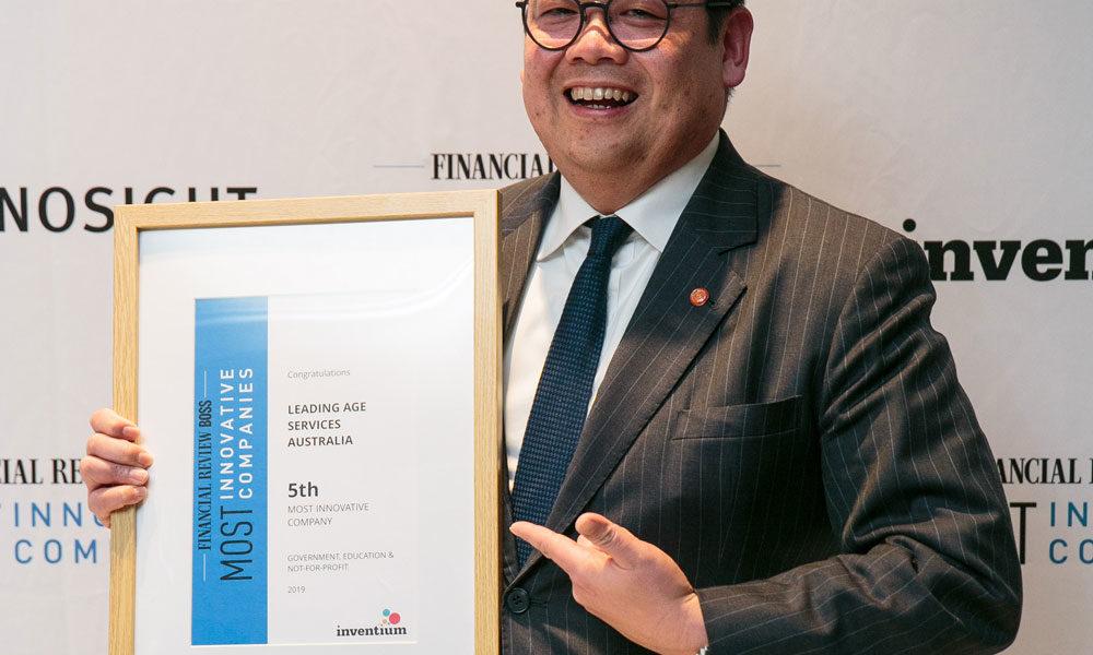 Merlin-Kong-AFR-BOSS-Innovation-Award-2019